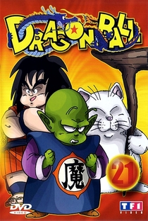 Dragon Ball (5ª Temporada) - Poster / Capa / Cartaz - Oficial 1