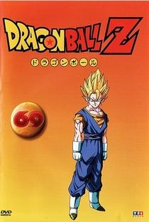 Dragon Ball Z (9ª Temporada) - Poster / Capa / Cartaz - Oficial 25