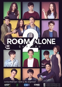 Room Alone 2 - Poster / Capa / Cartaz - Oficial 1