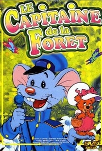 O Capitão da Floresta - Poster / Capa / Cartaz - Oficial 3
