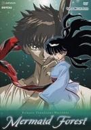 Floresta da Sereia (Takahashi Rumiko Gekijou: Ningyo No Mori)