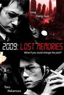 2009: Memórias Perdidas - Poster / Capa / Cartaz - Oficial 5