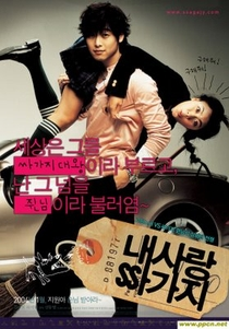 100 Days with Mr. Arrogant - Poster / Capa / Cartaz - Oficial 1