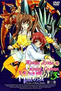 Kannazuki no Miko - Poster / Capa / Cartaz - Oficial 8