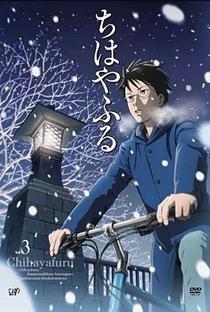 Chihayafuru (1ª Temporada) - Poster / Capa / Cartaz - Oficial 9