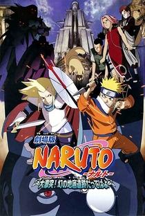 Naruto 2: As Ruínas Fantasmas nos Confins da Terra! - Poster / Capa / Cartaz - Oficial 2