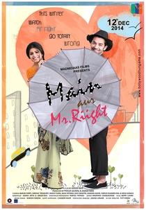 Main Aur Mr. Riight  - Poster / Capa / Cartaz - Oficial 3