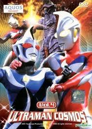 Ultraman Cosmos - Poster / Capa / Cartaz - Oficial 1