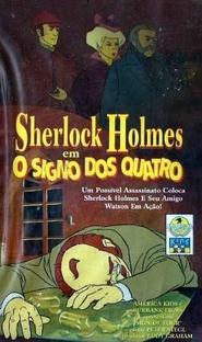 Sherlock Holmes em O Signo dos Quatro - Poster / Capa / Cartaz - Oficial 1