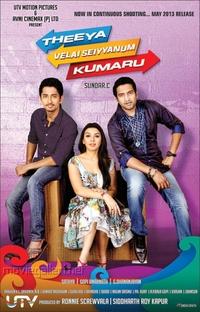 Theeya Velai Seiyyanum Kumaru - Poster / Capa / Cartaz - Oficial 5