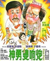 Pom Pom - Poster / Capa / Cartaz - Oficial 1