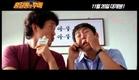 영화 홍길동의 후예 (The Descendants of Hong Gil-dong, 2009) 예고편