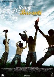 Pinte de Açafrão - Poster / Capa / Cartaz - Oficial 1