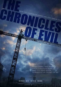 The Chronicles of Evil - Poster / Capa / Cartaz - Oficial 1