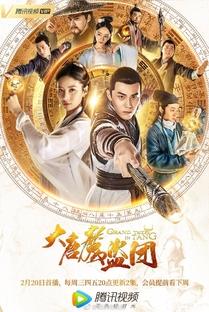 Grand Theft in Tang - Poster / Capa / Cartaz - Oficial 1