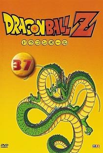 Dragon Ball Z (6ª Temporada) - Poster / Capa / Cartaz - Oficial 17