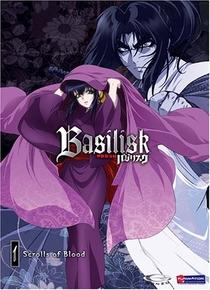 Basilisk - O Pergaminho Secreto dos Kougas - Poster / Capa / Cartaz - Oficial 1