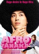 Afro Tanaka (アフロ田中)