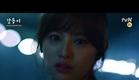 tvN New 금토드라마 갑동이 : 김지원 티저