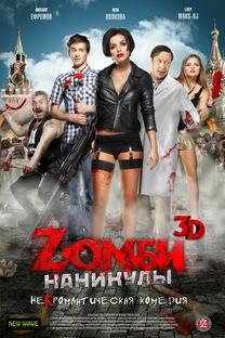 Zombie Fever - Poster / Capa / Cartaz - Oficial 1