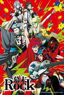 Bakumatsu Rock - Poster / Capa / Cartaz - Oficial 1