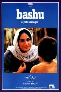 Bashu, o Pequeno Estrangeiro - Poster / Capa / Cartaz - Oficial 3