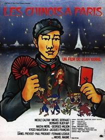 Les Chinois à Paris - Poster / Capa / Cartaz - Oficial 5
