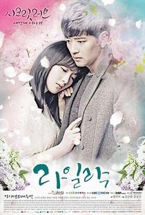 Secret Love - Poster / Capa / Cartaz - Oficial 3