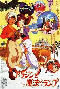 Aladdin e a Lâmpada Maravilhosa - Poster / Capa / Cartaz - Oficial 1