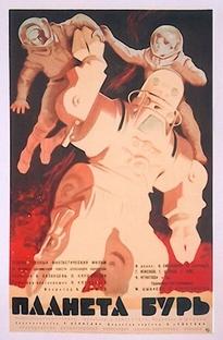 O Planeta das Tempestades  - Poster / Capa / Cartaz - Oficial 1