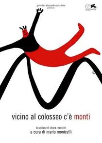 Perto do Coliseu, Há o Monti - Poster / Capa / Cartaz - Oficial 1