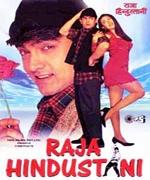 Raja Hindustani - Poster / Capa / Cartaz - Oficial 1