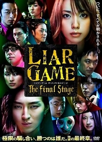 Liar Game: The Final Stage - Poster / Capa / Cartaz - Oficial 2