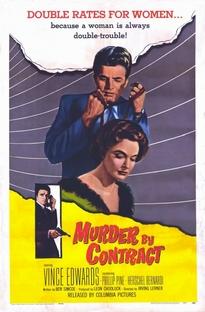 Cilada Mortífera - Poster / Capa / Cartaz - Oficial 1