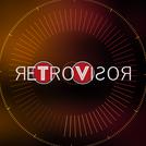 Retrovisor (Retrovisor)