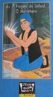 As 7 Viagens de Sinbad - O Marinheiro - Poster / Capa / Cartaz - Oficial 4