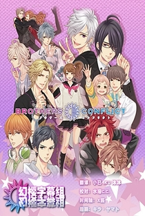 Brothers Conflict - Poster / Capa / Cartaz - Oficial 15