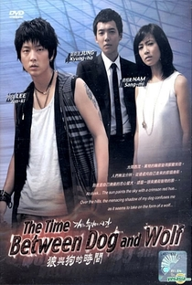 Time Between Dog and Wolf - Poster / Capa / Cartaz - Oficial 7