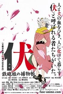 Fuse: Teppou Musume no Torimonochou - Poster / Capa / Cartaz - Oficial 3