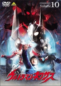 Ultraman Nexus - Poster / Capa / Cartaz - Oficial 2
