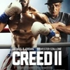 Crítica: Creed II | CineCríticas