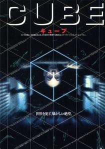 Cubo - Poster / Capa / Cartaz - Oficial 7