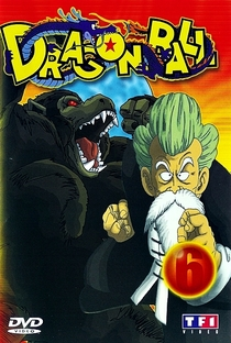 Dragon Ball (2ª Temporada) - Poster / Capa / Cartaz - Oficial 9