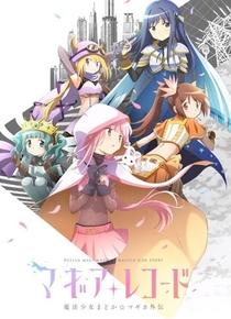 Magia Record: Mahou Shoujo Madoka Magica Gaiden - Poster / Capa / Cartaz - Oficial 2