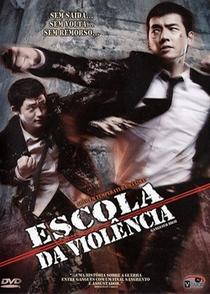 Escola da Violência  - Poster / Capa / Cartaz - Oficial 2