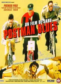 Postman Blues - Poster / Capa / Cartaz - Oficial 6