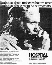 Hospital  - Poster / Capa / Cartaz - Oficial 1