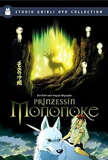 Princesa Mononoke - Poster / Capa / Cartaz - Oficial 61
