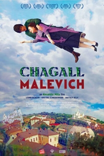 Chagall - Malevich - Poster / Capa / Cartaz - Oficial 1