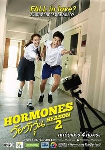 Hormones (2ª Temporada) - Poster / Capa / Cartaz - Oficial 2